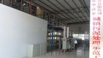 东莞石碣沙腰污水处理厂糖球直播间处理项目